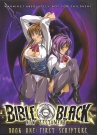 serie de TV Bible Black: La Lanza de Longinus